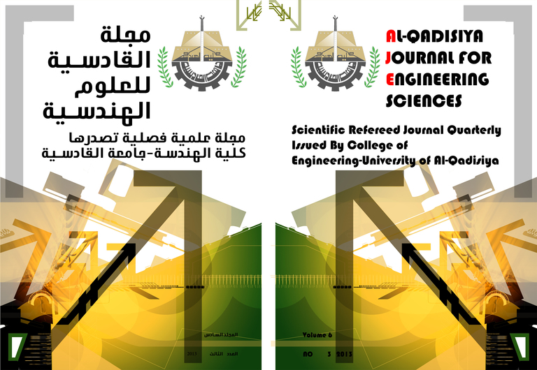 Al Qadisiyah Journal For Engineering Sciences