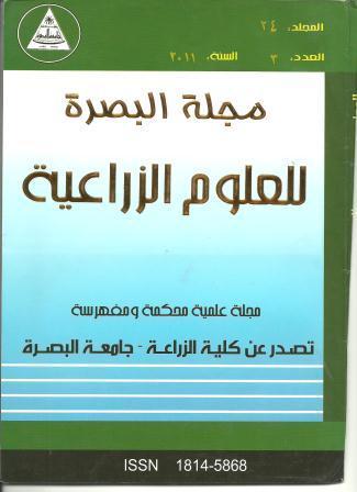 Basrah Journal of Agricultural Sciences