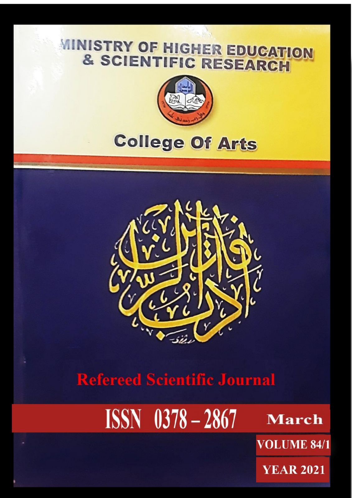 http://www.iasj.net/covers/78/78.jpg