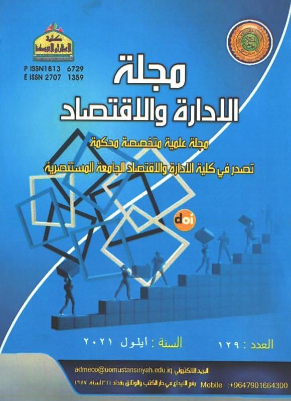 46d9b0a71 Iraq Academic Scientific Journals